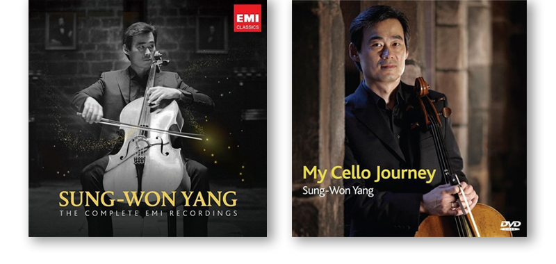 Sung-Won Yang - The Complete EMI Recordings